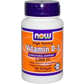 Vitamin D3, 2000 IU, 120 softgels.NOW Foods - Vitamiinit - 01594 - 1